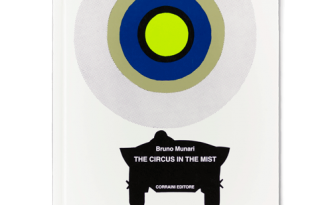 circis